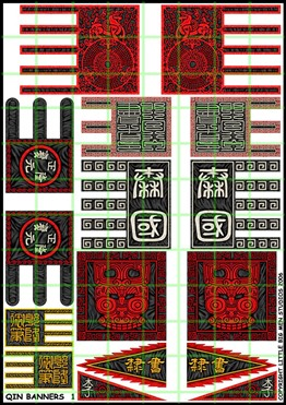 QIN-BANNERS-1