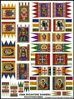 15MM-BYZANTINE-BANNERS-1